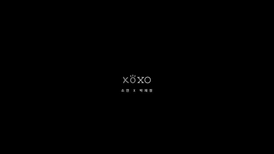 소연 X 박재정 - 'XOXO' official M/V Teaser
