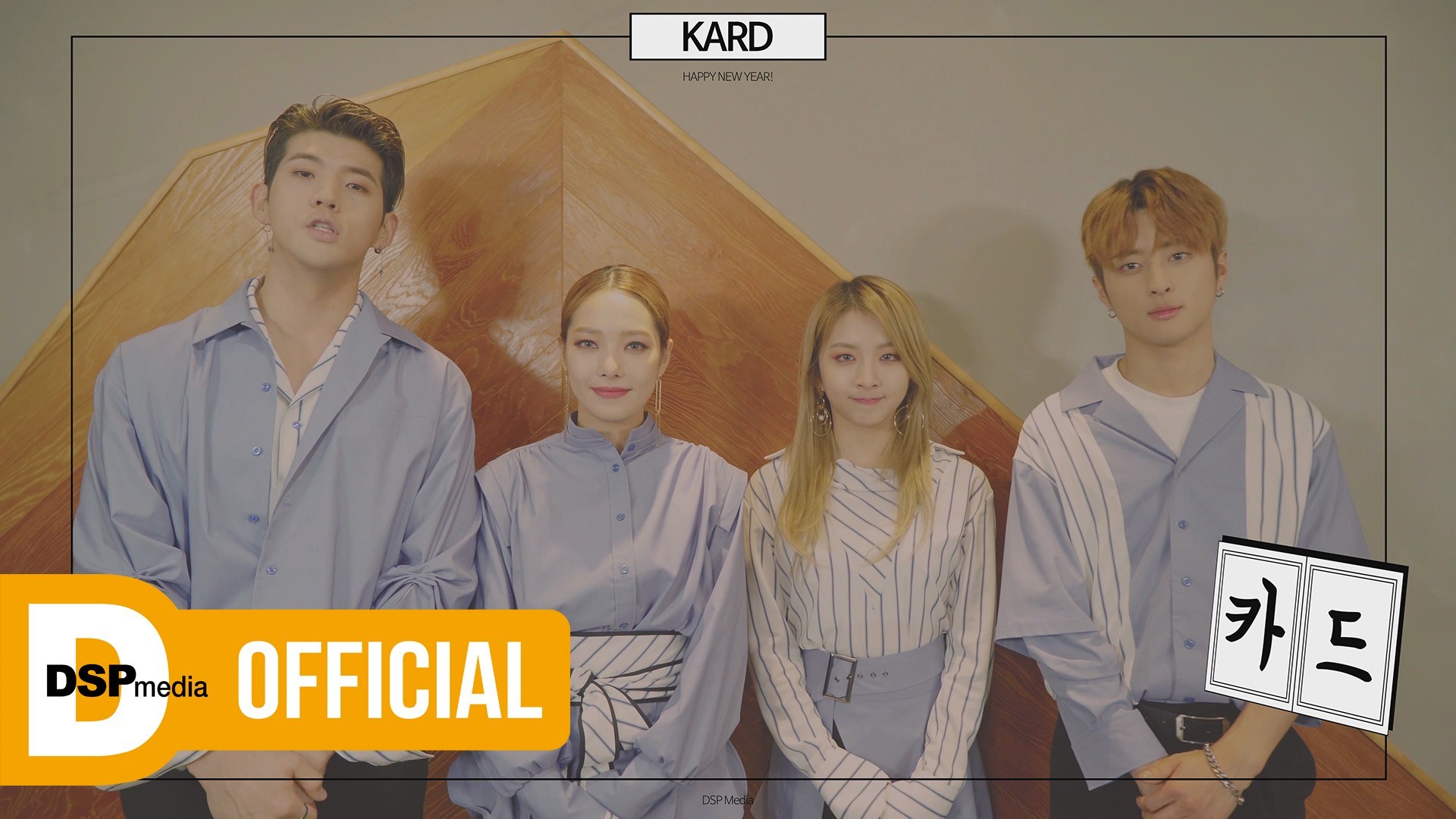 A letter from KARD