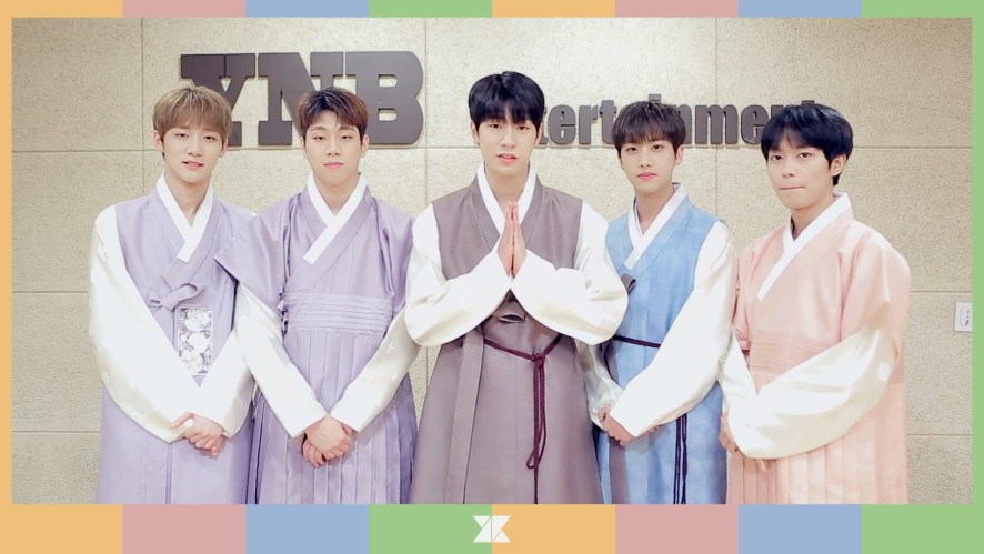 2018 Happy New Year♥ 크나큰 복 많이 받으세요~!