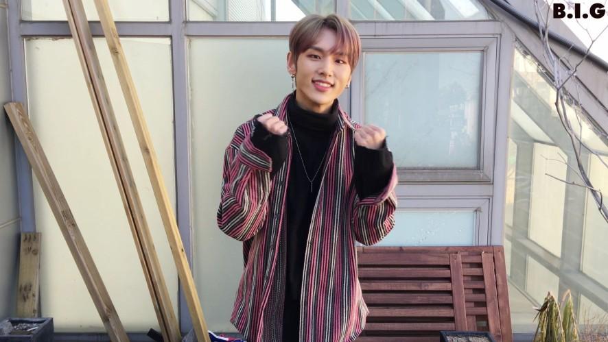 B.I.G(비아이지)와 함께 2018 무술년 새해 복 많이 받으세요(멤버별ver.)
