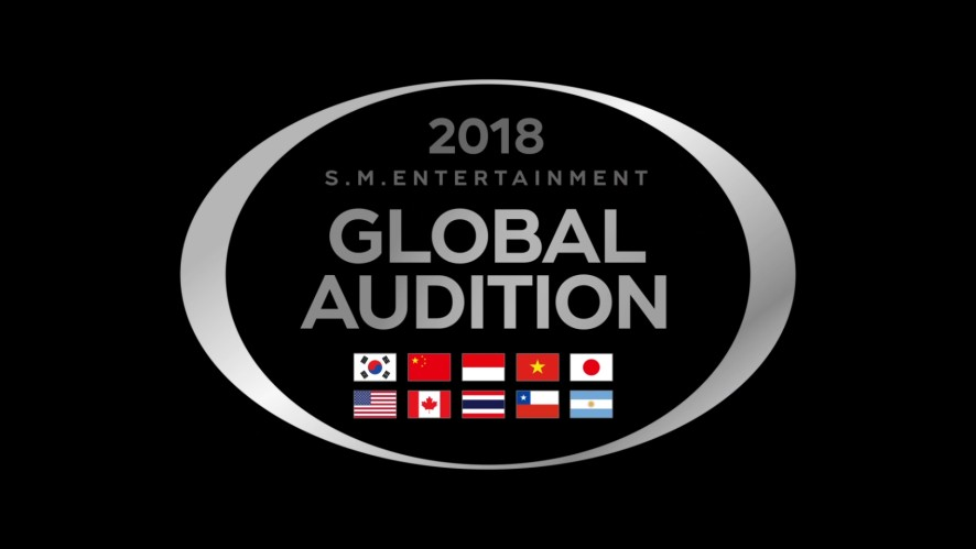 2018 S.M. GLOBAL AUDITION