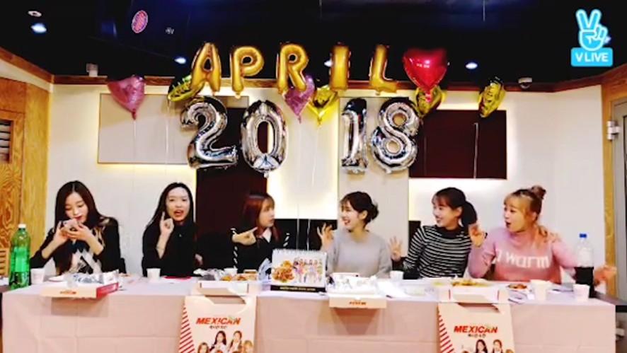 [April] 짱잼짱귀큐티빠띠뽀띠한 쁘릴이들 다 접어🖐(April playing games)