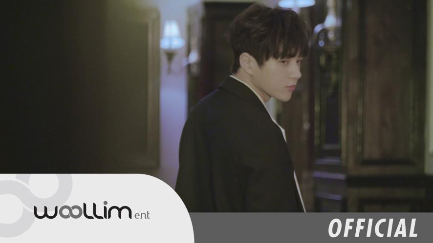 """인피니트(INFINITE) """"Tell Me"""" Teaser #D-1. L"""