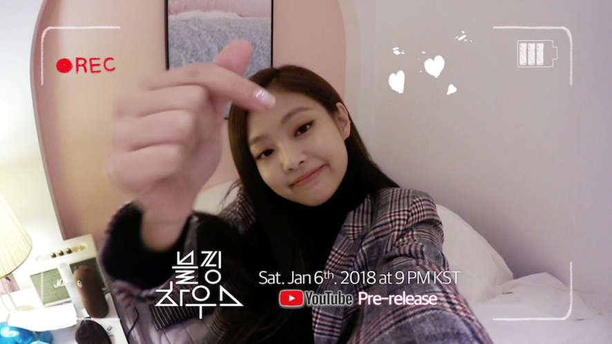 BLACKPINK - COME OVER TO BLACKPINK HOUSE #2