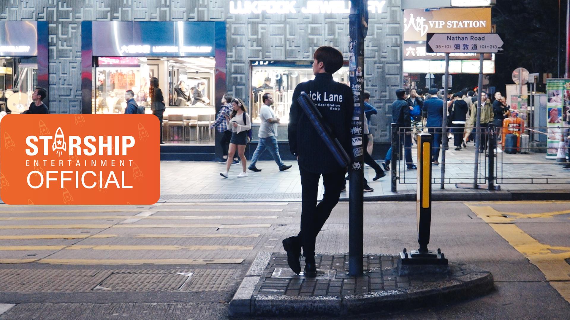"[BEHIND] EP.2 세운이의 홍콩홍콩! ""새로운 세상을 만났세운""편"