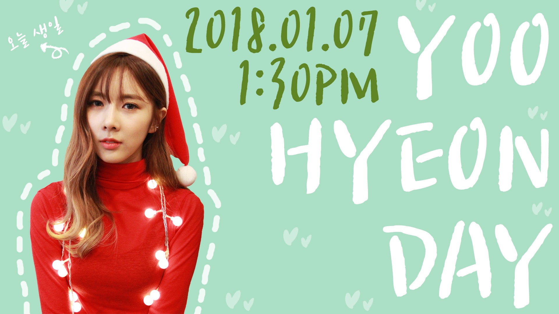 [드림캐쳐] Happy YooHyeon Day🎂