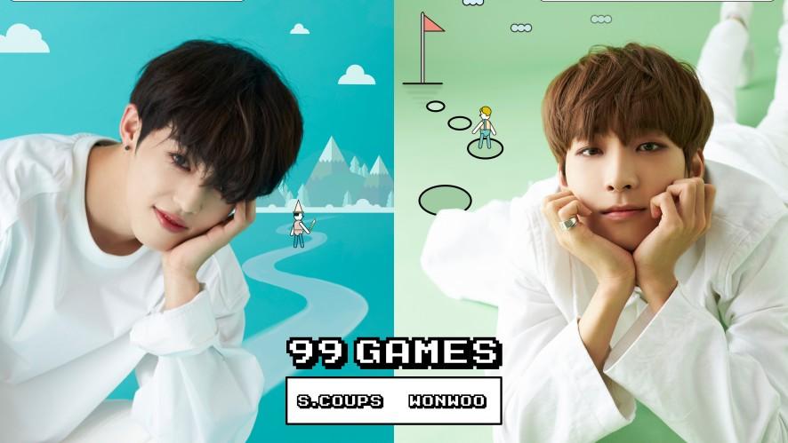 [REPLAY] [SEVENTEEN] 세븐틴 에스쿱스&원우의 '99가지의 게임'
