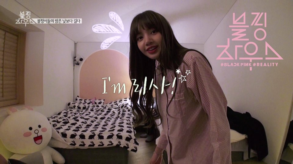 블핑하우스 (BLACKPINK HOUSE) EP.1-5
