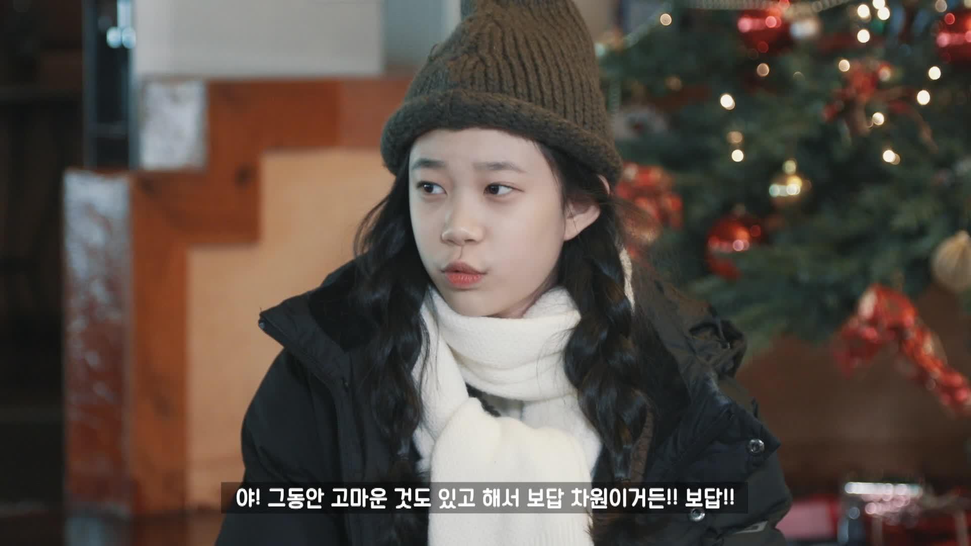 초능력드라마(봉인해제 13세)EP13_고백하기 좋은 날(상)_짝사랑하는 사람들의 고백준비법