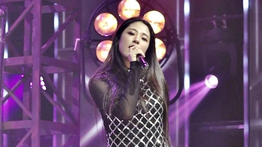 이지은 | Dangerous Girl♪ - 상승세 | 신곡 음원 배틀 직캠