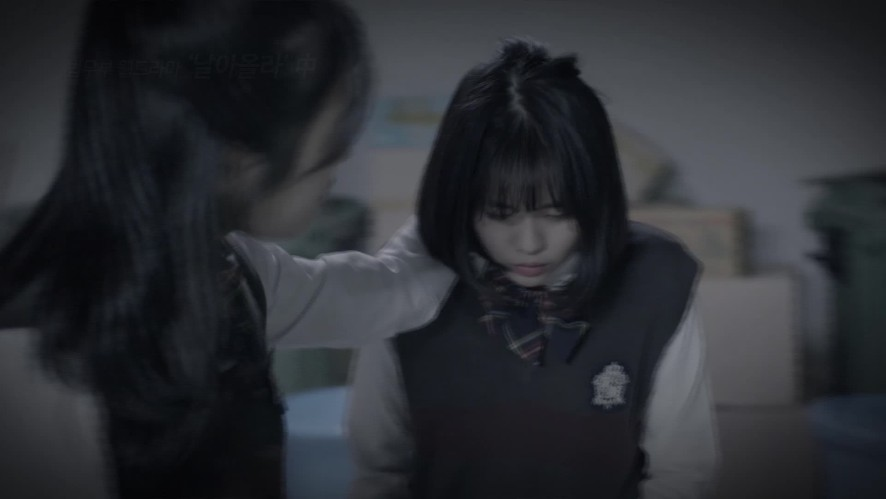 [Making1] 소녀들의 집단 폭행장면 진짭니까?