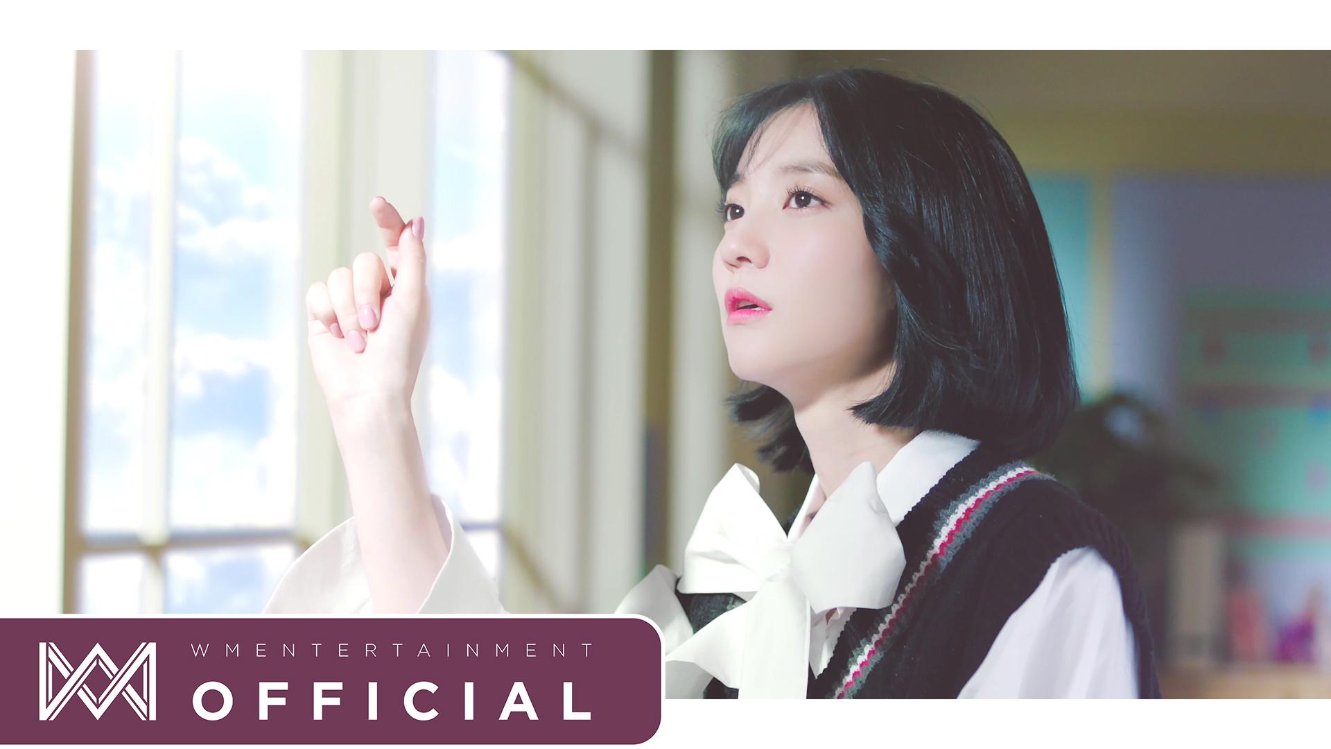 오마이걸(OH MY GIRL)_비밀정원(Secret Garden)(MV)