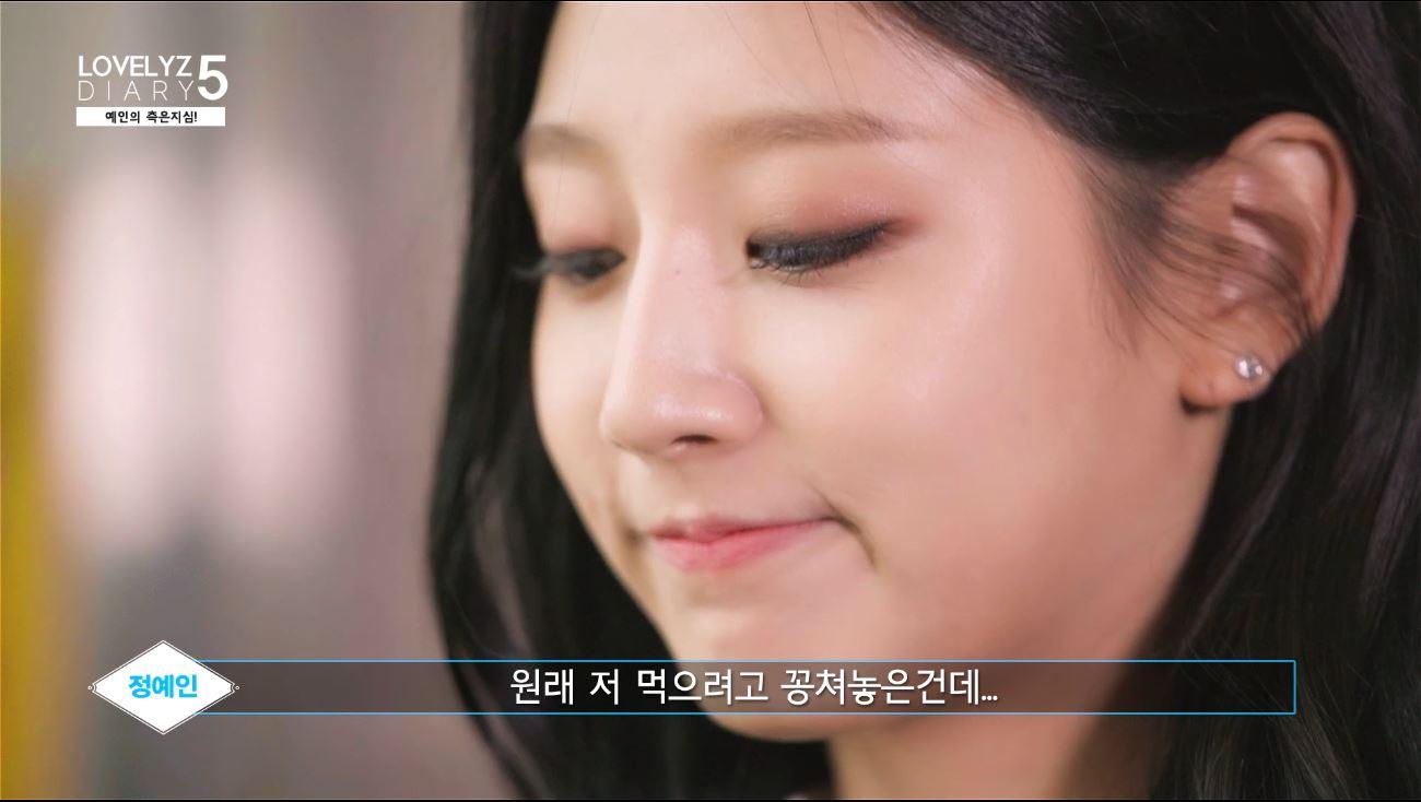 '러블리즈 다이어리 시즌5' 7화 ('Lovelyz Diary Season 5' EP.7 )