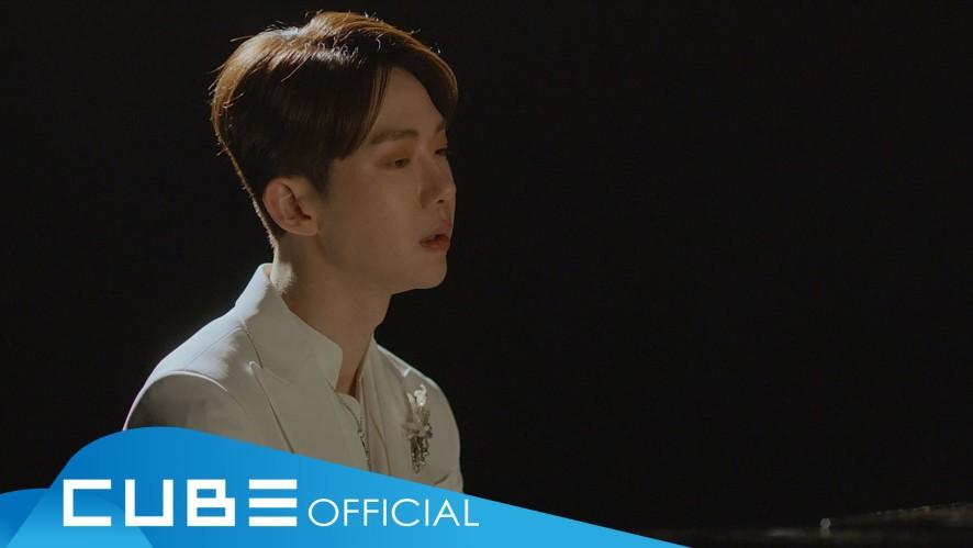 조권 - '새벽' Official Music Video