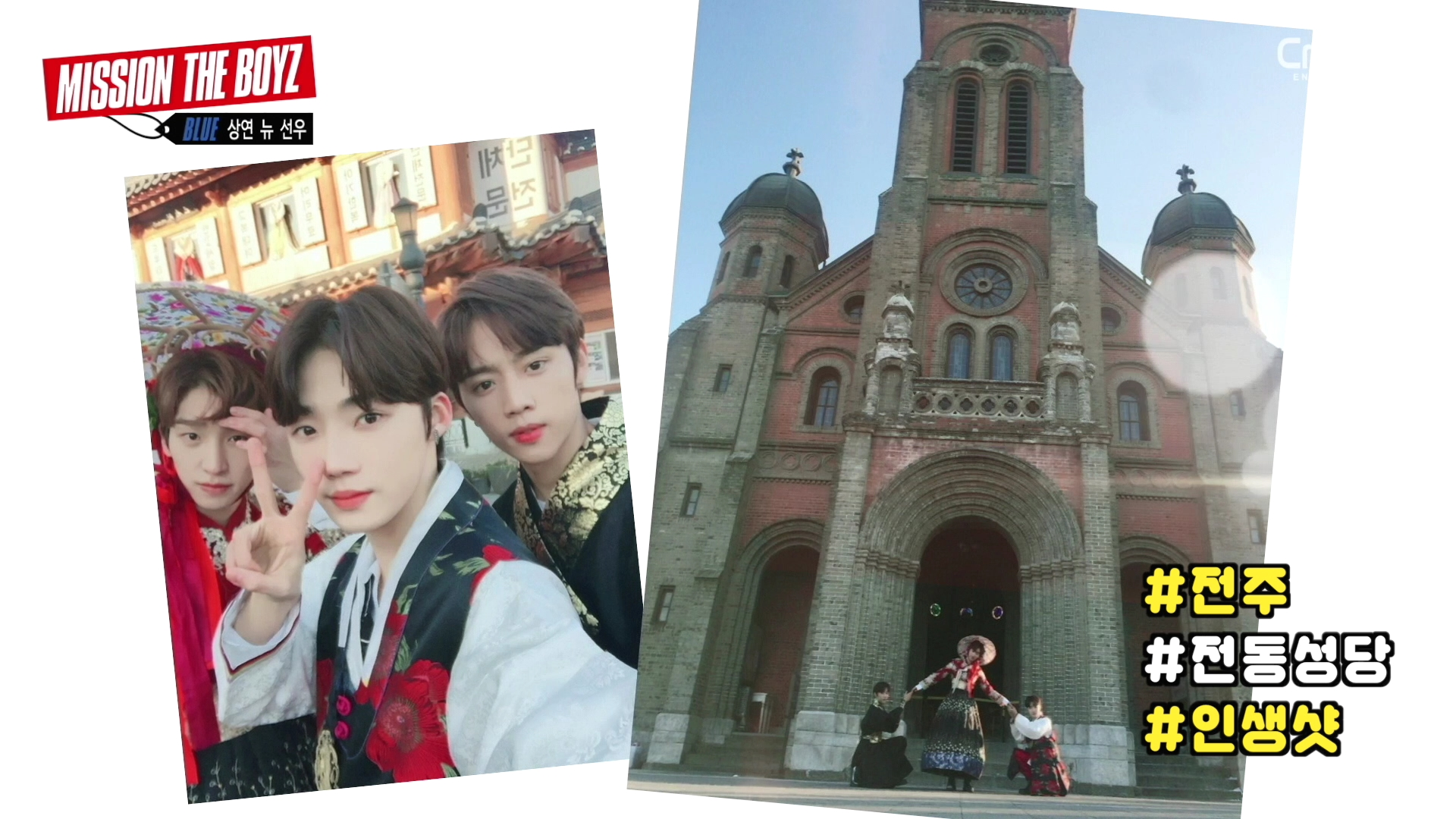 [MISSION THE BOYZ] IN JEONJU (ENG/JPN/ESP/VNM)
