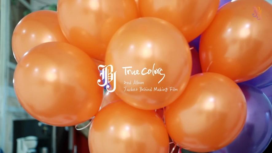 JBJ - 'True Colors' Jacket Making Film