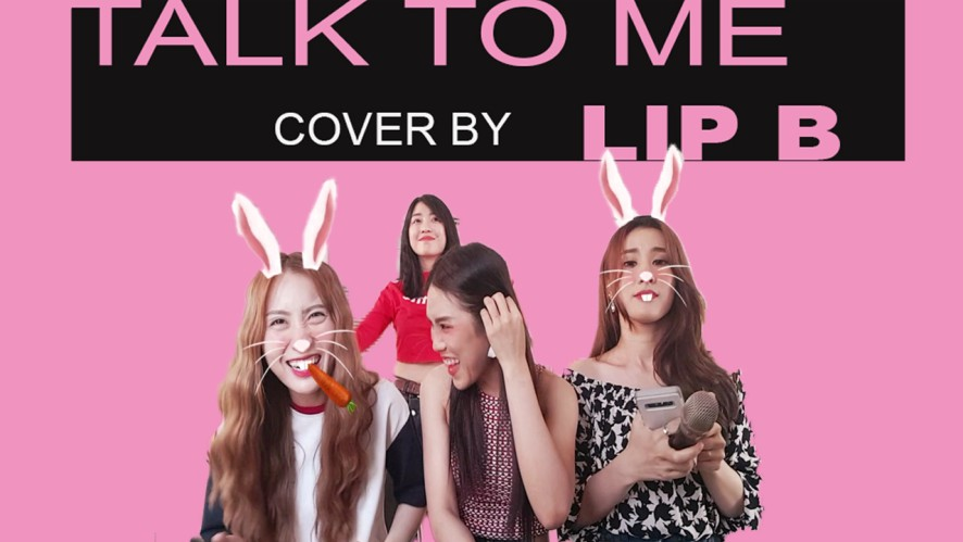 LIP B lTALK TO ME(CHIPU) COVER