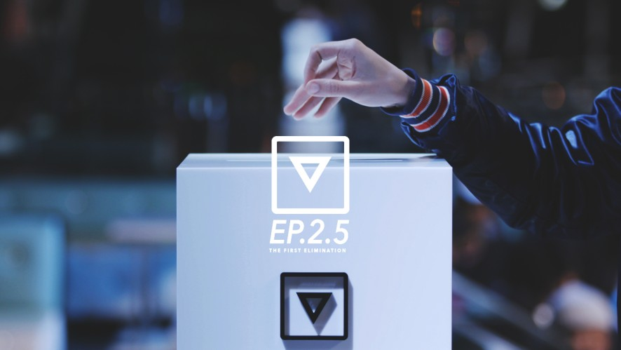 [Versus] Ep.2.5 The First Elimination