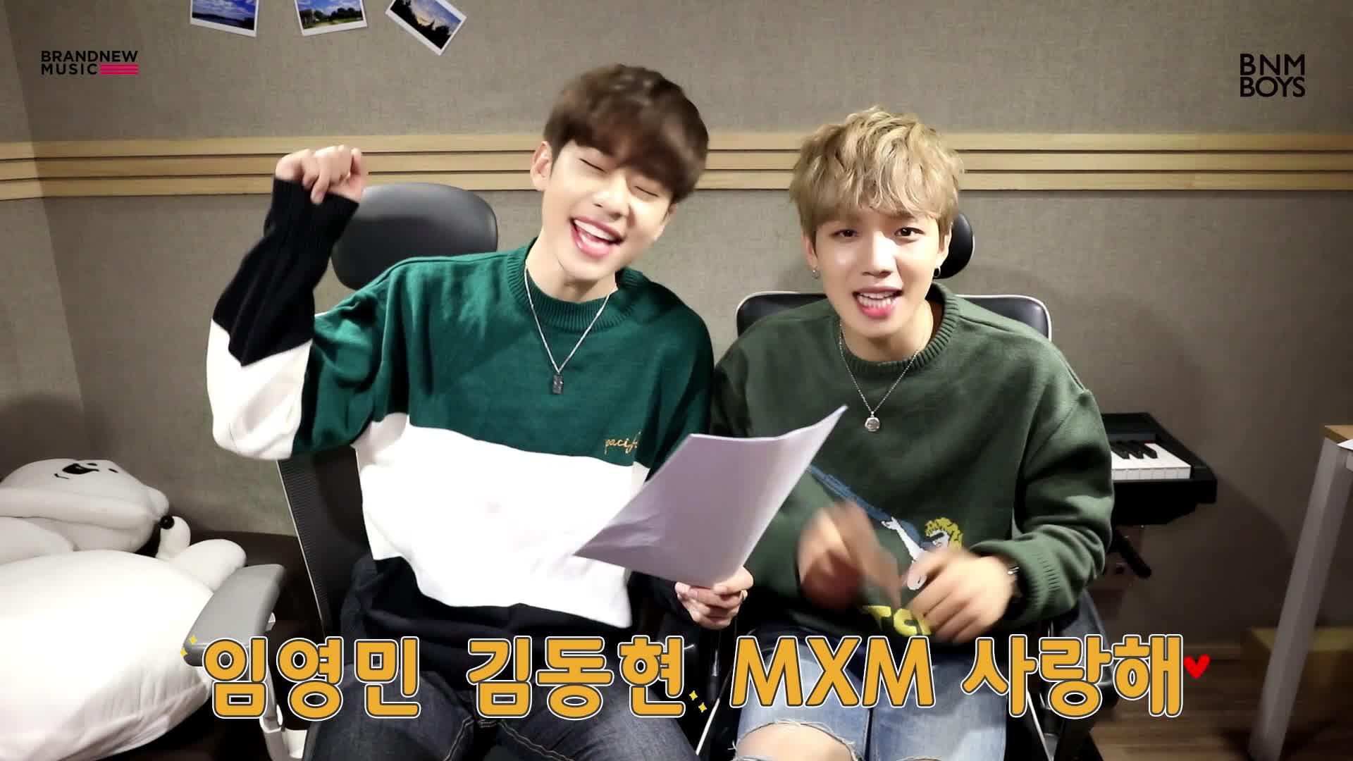 MXM (BRANDNEW BOYS) – 다이아몬드걸 응원법 가이드 영상