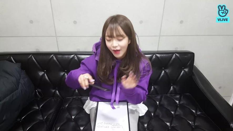 ☆김소희☆ 퀵의 2017 버퀵리스트🐰 연말정산