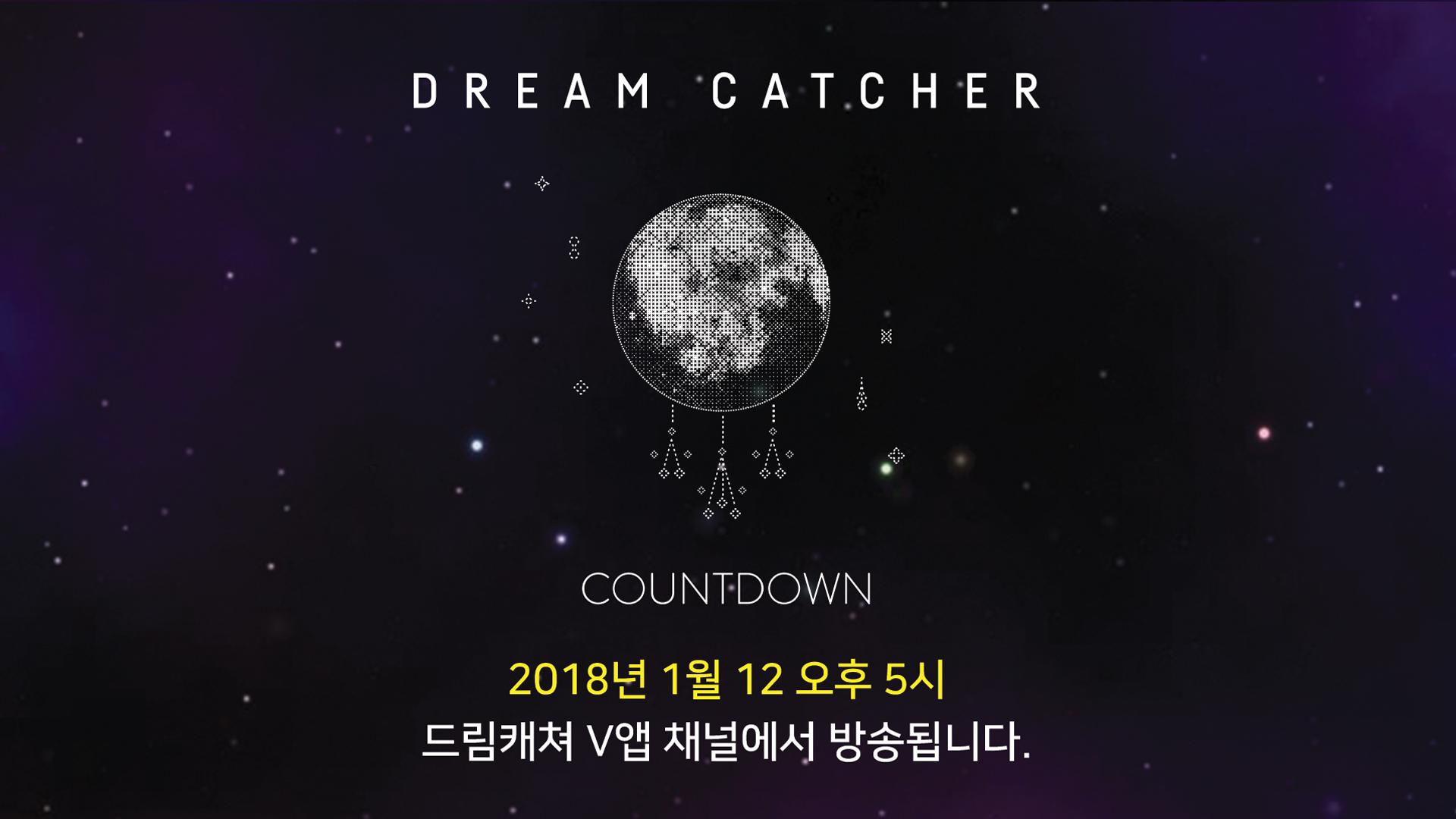드림캐쳐 팬송 'Full Moon' 공개 카운트다운!
