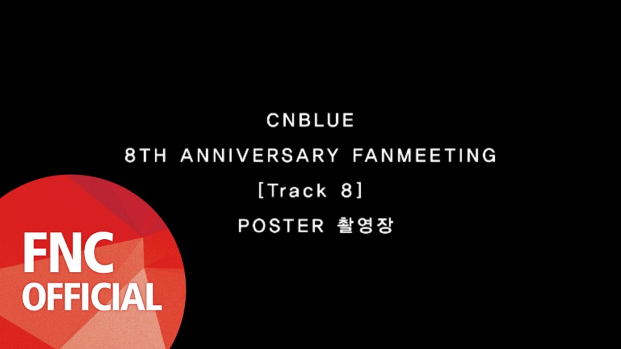 CNBLUE 8TH ANNIVERSARY FANMEETING [Track 8] Teaser Behind