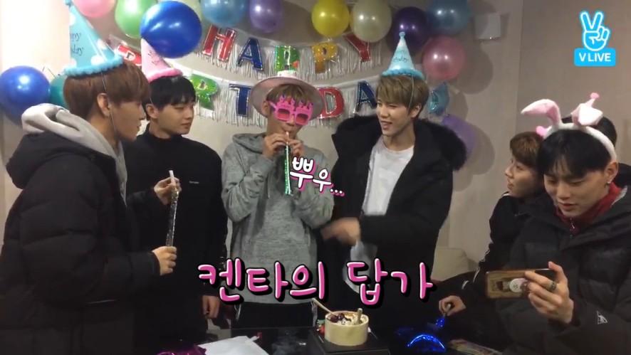 [JBJ] 켄타축하합니다🎵 켄타축하합니다🎶 (Kenta's surprise  birthday party)