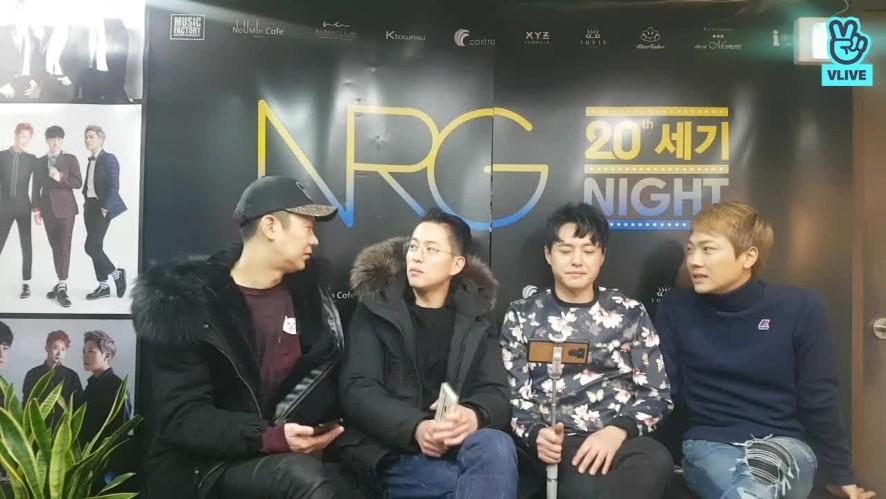 NRG 히스토리 시리즈 2탄 - NRG의 탄생