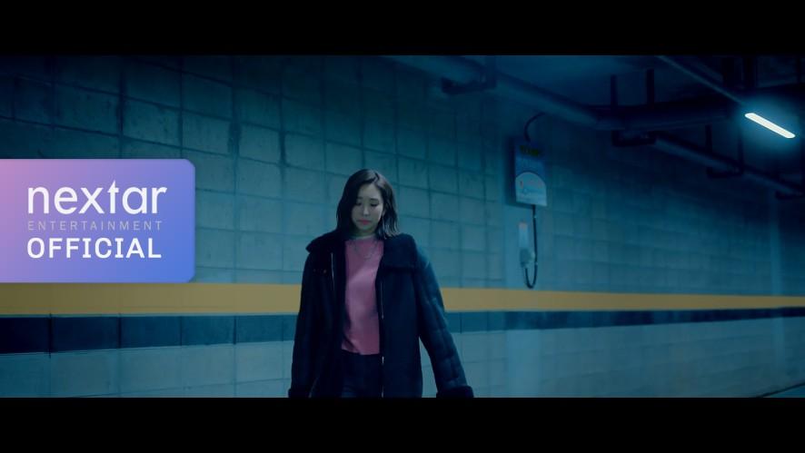 [Teaser] 케이시 (Kassy) _ '사랑받고 싶어 ' (I want love) _ Music Video Teaser