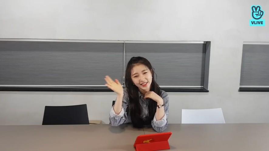 [이달의 소녀] 콩이의 키스는 다음에~💋가 벌써 일년전이라니(감격) (YeoJin's 1st anniversary)