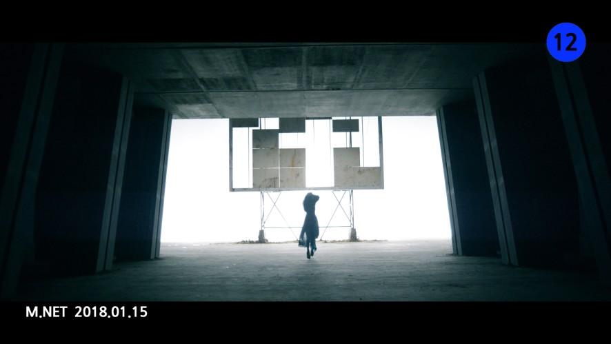 선미(SUNMI) '주인공 (Heroine)' _ Scene #2
