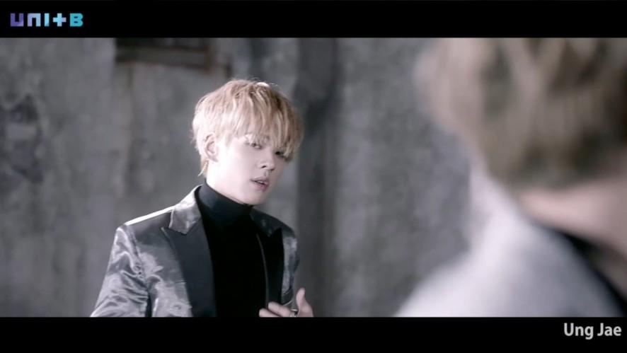 웅재(임팩트) / 1:1 가로직캠 / Question 스페셜 비디오 [UNG JAE(IMFACT) / Question Special Video / Fan Cam ver.]