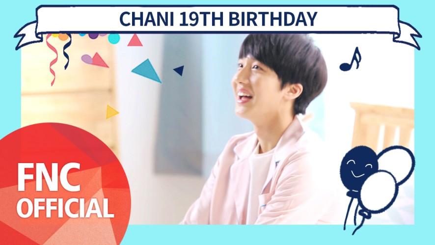 [HBD] CHANI 19TH BIRTHDAY