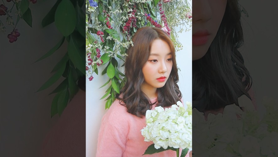 가린 (KARIN) - '수지(Suzy) - 꽃마리(Little Wildflower)' Cover