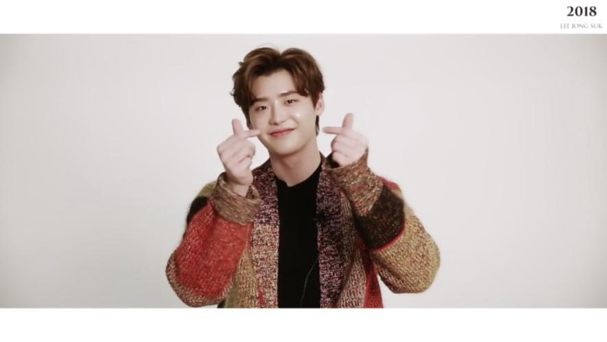 LEE JONG SUK - 2018 WELCOMING COLLECTION