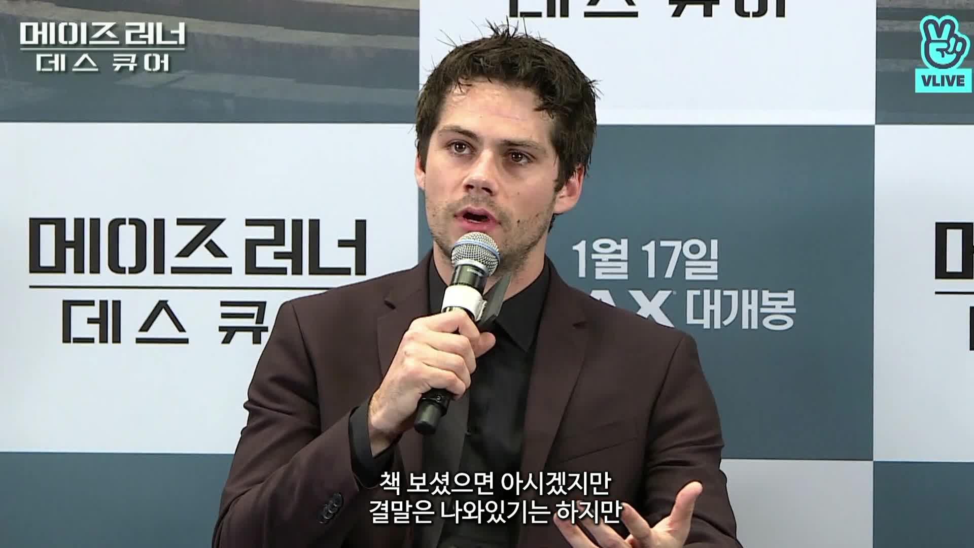 이기홍 X 딜런 오브라이언 X 토마스 생스터 <메이즈 러너: 데스 큐어> 무비토크 라이브 '<Maze Runner: The Death Cure>   MovieTalk LIVE'