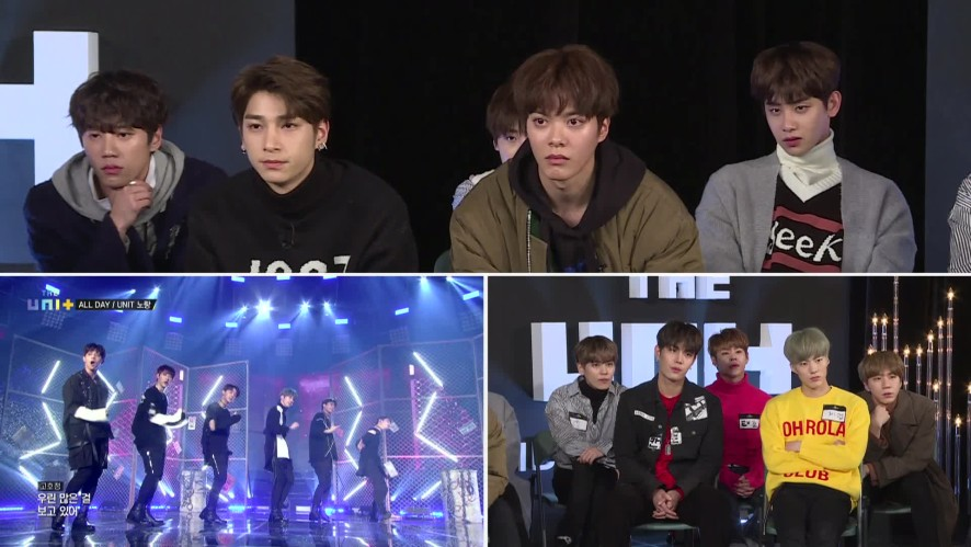 최초공개! 더유닛 본방사수하는 유닛B 'ALL DAY' 무대 ver. [UNIT B Watching 'ALL DAY' Stage ver.]