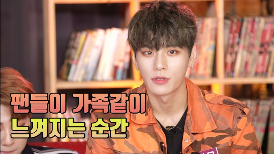 [JBJ] 팬들이 가족 같이 느껴지는 순간은? @해요TV 20180118