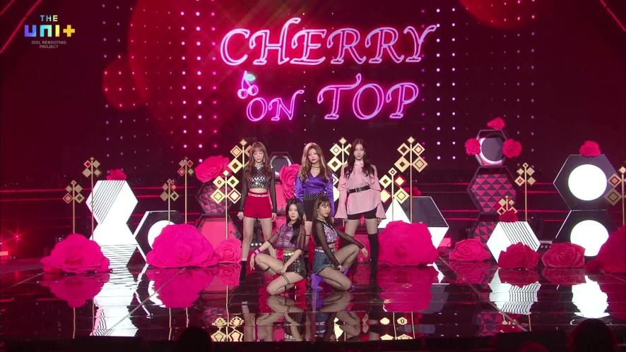 [유닛G] Cherry on Top FULL CAM ver. [UNIT G / Cherry on Top FULL CAM ver.]