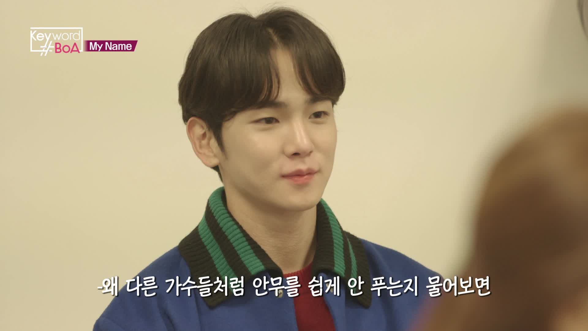 [키워드#보아] Ep.03 오늘도 열일하는 보아(feat.멋짐) (1)