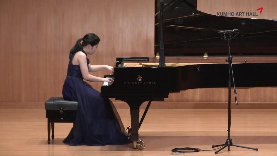 [금호아트홀]YNP 신승민 피아노 / [Kumho Art Hall]YNP Seung Min Shin Piano