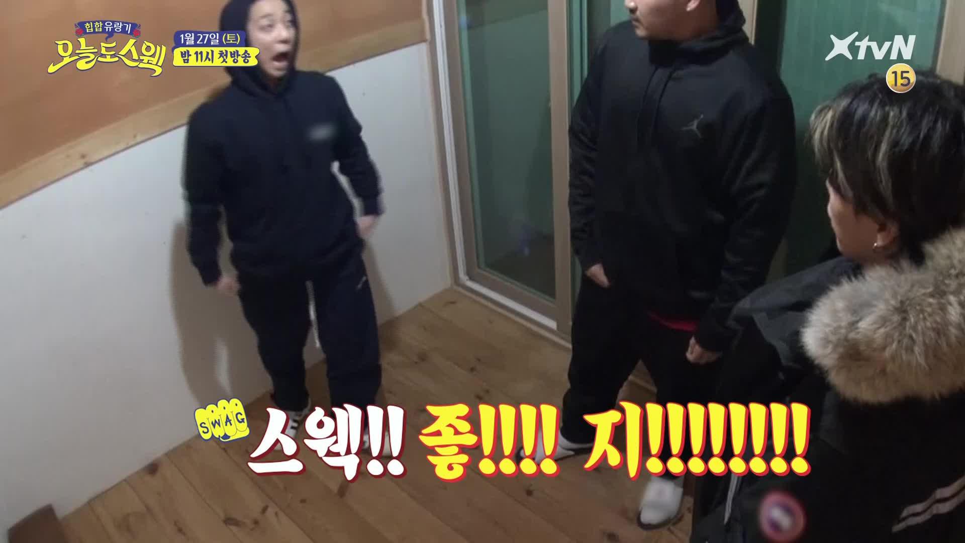 [오늘도스웩] 래퍼들은 분량확보도 스웩 넘치게?! (feat.슬리피)
