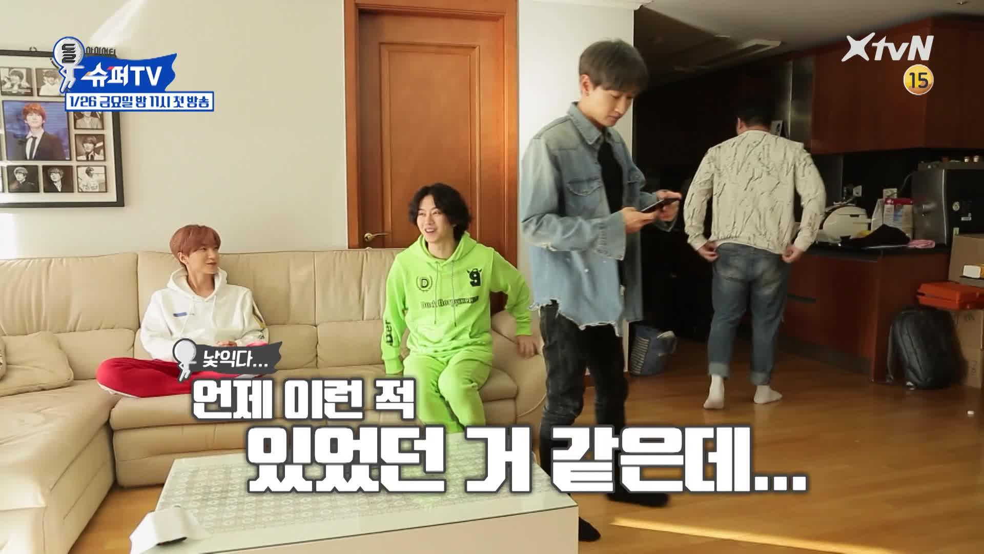 [슈퍼TV] 시작부터 아무말 대잔치?! 슈주 단독 예능 탄생!