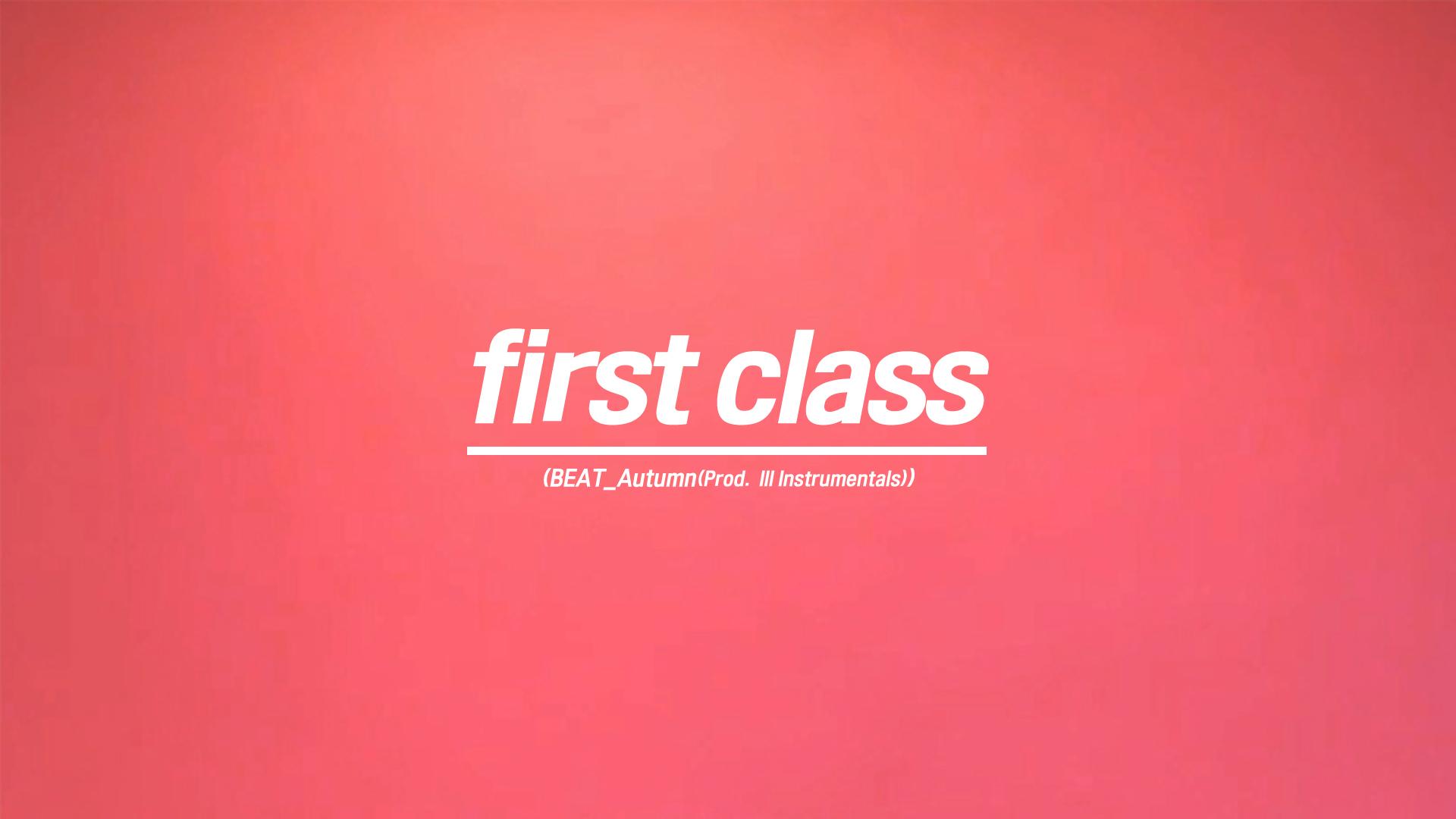 ★마이틴★ First Class_은수