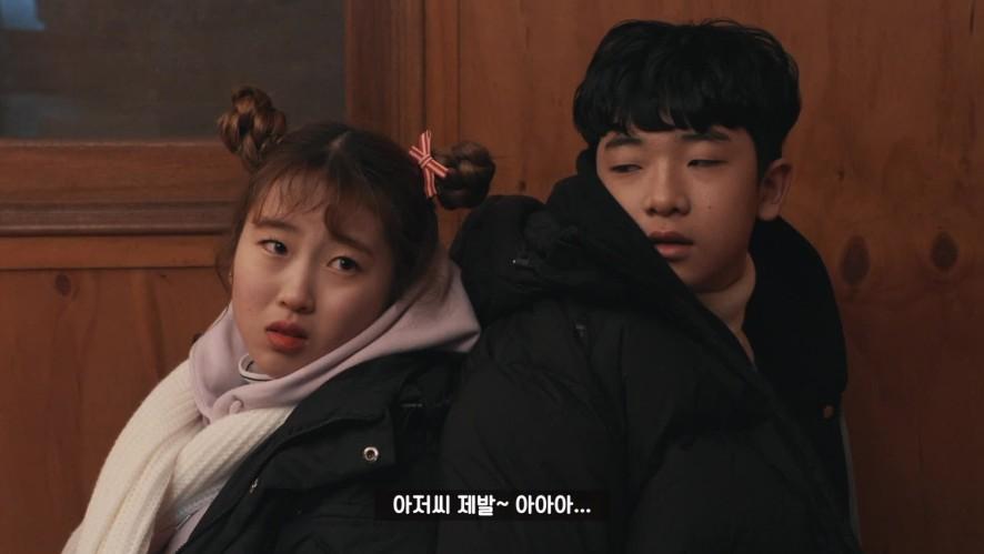 초능력드라마(봉인해제 13세)EP15_고백하기 좋은 날(하)_고백하기 좋지 않을 날