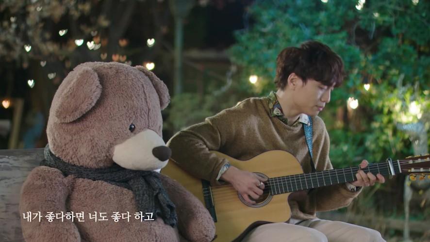 [윤딴딴] 꽃엔딩 OST '잘 해보려는 나 알 수 없는 너' Teaser