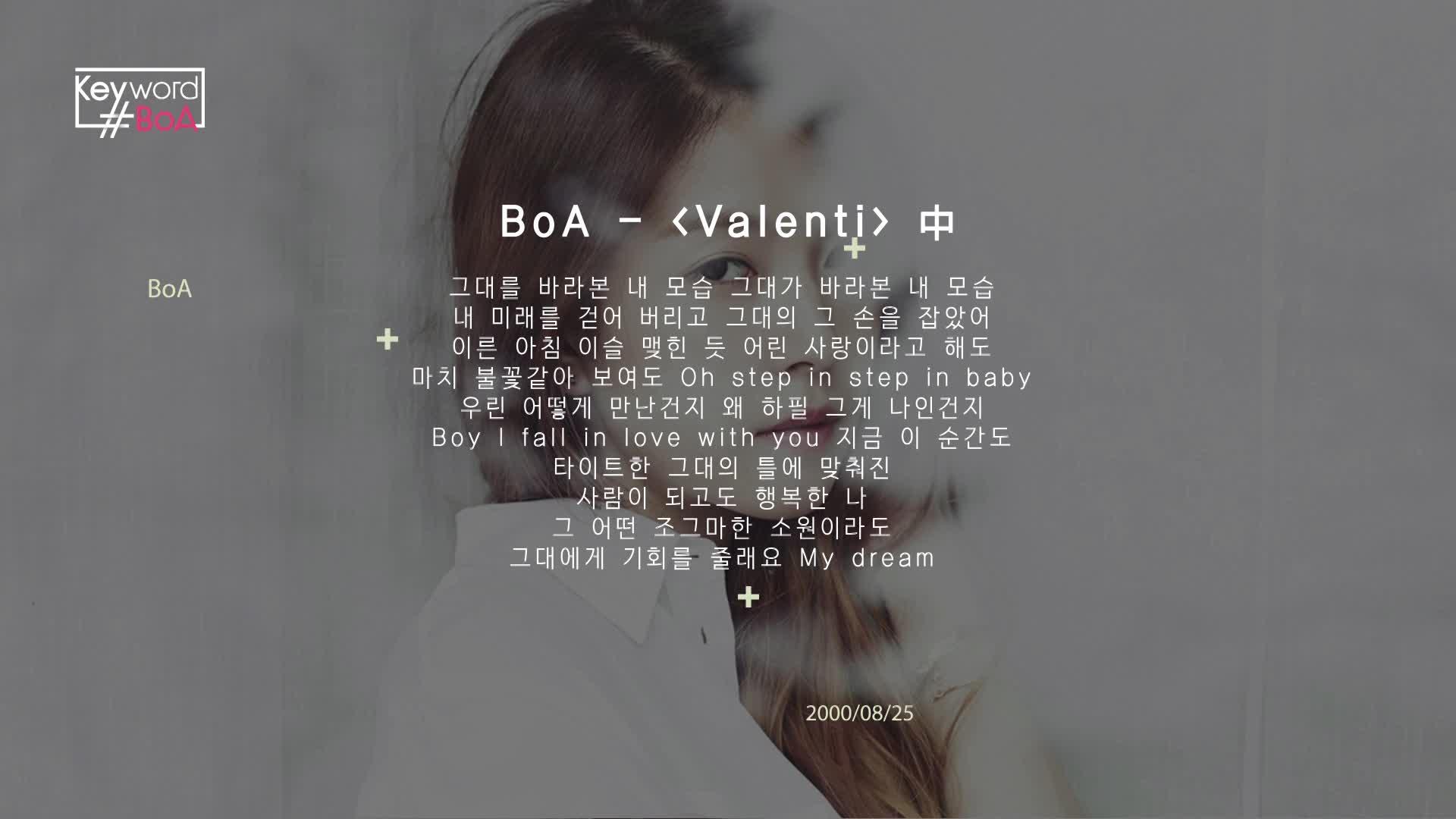 [키워드#보아] Ep.09 가즈아~ 키가 준비한 즉흥여행! (1)