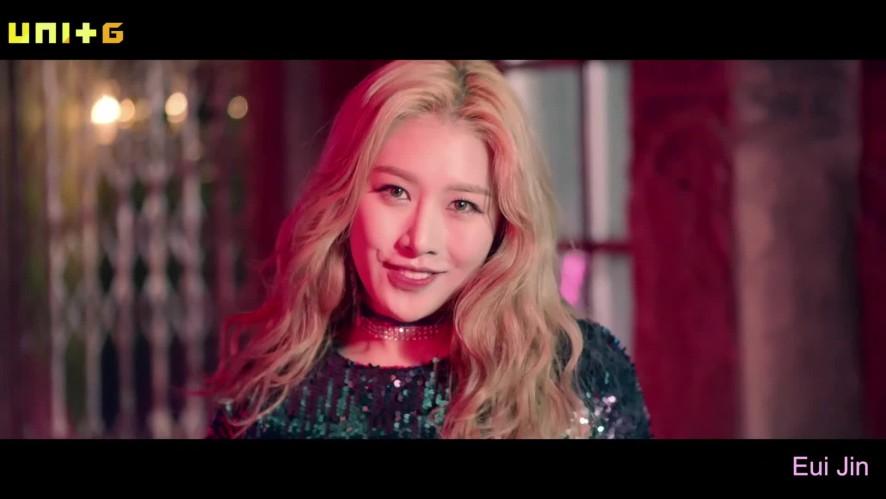 의진(소나무) / 1:1직캠 / Cherry on Top 스페셜 비디오 퍼포먼스 ver. [EUIJIN(SONAMOO) / Cherry on Top Special Video]