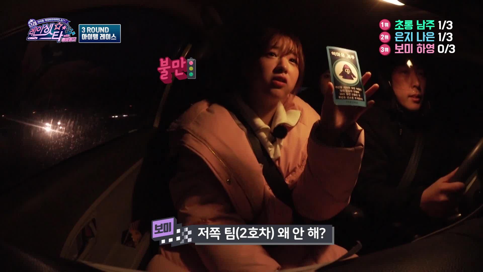 Apink[레이싱스타] 10화 : 손나이쁜 에이핑크, 댄스왕은 누규!?
