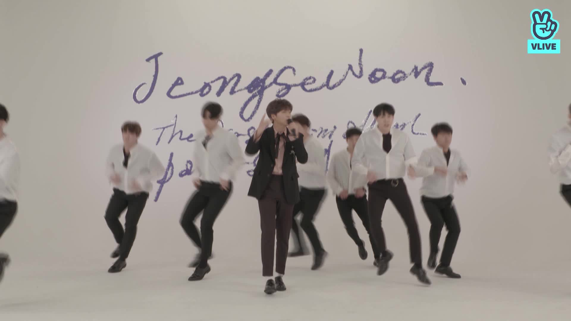 정세운 (JeongSeWoon) - BABY IT'S U